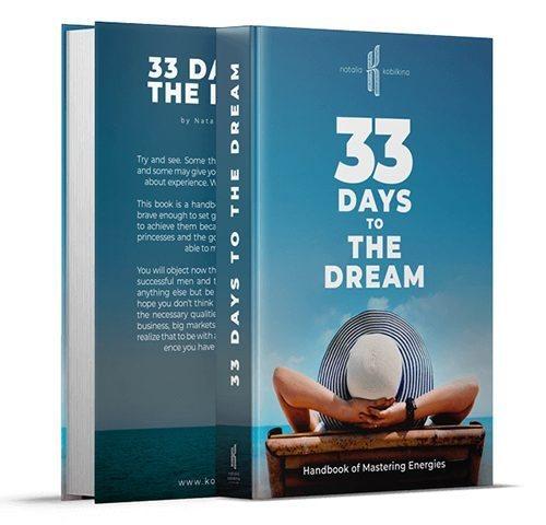 33 days to the dream book Natalia Kobylkina